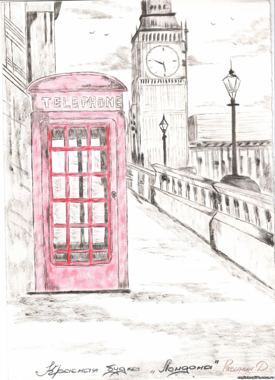 вариантом лондон рисунки легкие получается