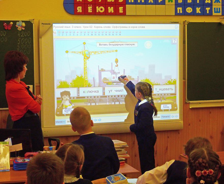 Использование интерактивной доски на уроках в начальной школе